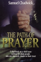 path-of-prayer